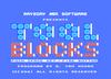 MSXdev'21 #1 - Tool Blocks