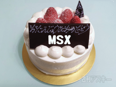 Fantastic Weekly Ascii Specials On Msxs 30Th Birthday Msx Resource Center Funny Birthday Cards Online Alyptdamsfinfo