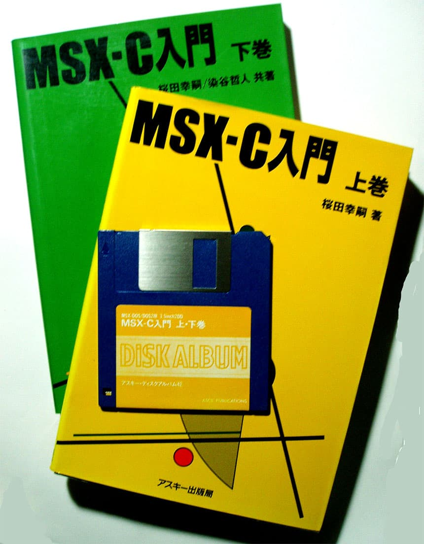 relearning msx part 36 to 43 msx resource center