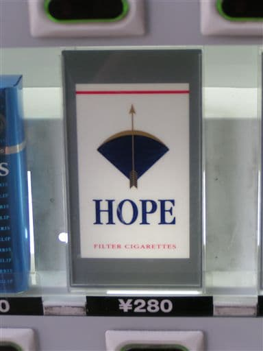 Something tells me this brand of cigarettes would not be allowed in Europe
