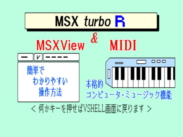 Panasonic FS-A1GT - MSX Wiki