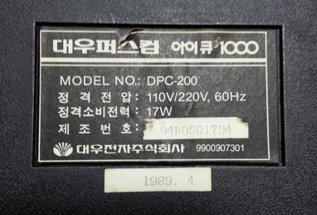 Daewoo, dPC -8409PD, инструкция по эксплуатации