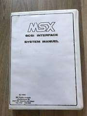 MK SCSI box outside.jpg
